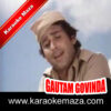 Ek Ritu Aaye Ek Ritu Jaye Karaoke - Mp3 1