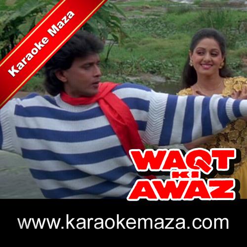 Guru Guru Aa Jao Guru Karaoke With Female Vocals (English Lyrics) - Video 3