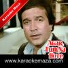 Humein Aur Jeene Ki Karaoke - Mp3 1