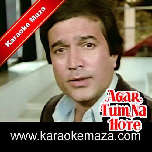 Humein Aur Jeene Ki Karaoke (Hindi Lyrics) - Video 3