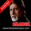 Kehta Hai Baabul O Meri Karaoke (Hindi Lyrics) - Video 1