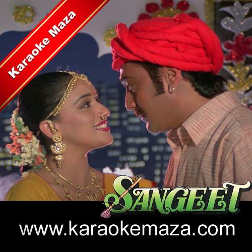 O Rabba Koi To Bataye Karaoke (Hindi Lyrics) - Video 3