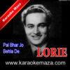 Pal Bhar Jo Behla De Karaoke (Hindi Lyrics) - Video 1