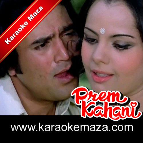 Phool Aahista Phenko Karaoke With Female Vocals (English Lyrics) - Video 3
