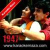 Ruth Aa Gayee Re Karaoke (English Lyrics) - Video 2