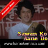 Teri Tasveer Ko Seene Se Karaoke (English Lyrics) - Video 1