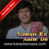 Tujhe Dekh Kar Jagwale Par Karaoke (English Lyrics) - Video 1
