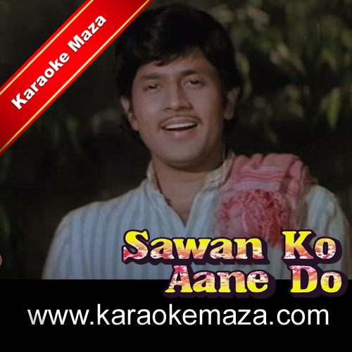 Tujhe Dekh Kar Jagwale Par Karaoke (English Lyrics) - Video 3
