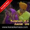Tujhe Geeton Mein Dhalunga Karaoke (Hindi Lyrics) - Video 2