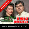 Us Mod Se Shuru Karein Karaoke (Hindi Lyrics) - Video 1