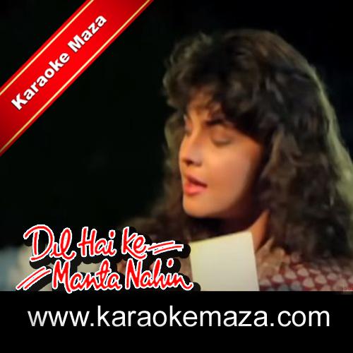 Adayein Bhi Hain Karaoke (Hindi Lyrics) - Video 3