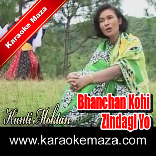 Bhanchan Kohi Zindagi Yo Karaoke (Hindi Lyrics) - Video 3