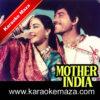 Holi Aayi Re Kanhai Karaoke (Hindi Lyrics) - Video 1