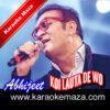 Koi Lauta De Woh Pyare Pyare Din Karaoke (English Lyrics) - Video 1