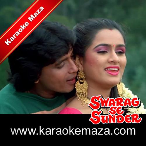 Pyar Karne Ka Mausam Aaya Karaoke With Female Vocals - Mp3 3