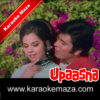 Aao Tumhein Main Pyar Karaoke (English Lyrics) - Video 1