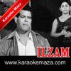 Dekh Sakte Nahin Tumko Karaoke (Hindi Lyrics) - Video 2