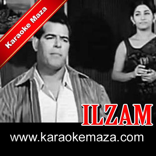 Dekh Sakte Nahin Tumko Karaoke (English Lyrics) - Video 3