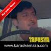 Do Panchhi Do Tinke Karaoke With Female Vocals (English Lyrics) - Video 1
