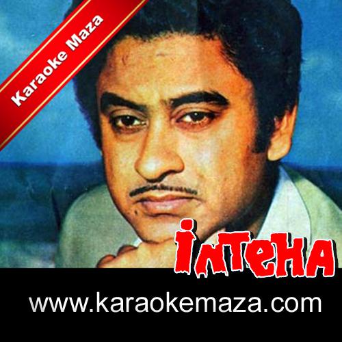 EK Gham Par Ek Aur Sahi Karaoke (Hindi Lyrics) - Video 3