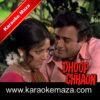 Jude Mein Gajra Mat Bandho Karaoke (Hindi Lyrics) - Video 1