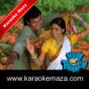 Ka Janu Main Sajaniya Karaoke With Female Vocals (English Lyrics) - Video 1