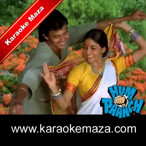 Ka Janu Main Sajaniya Karaoke With Female Vocals (Hindi Lyrics) - Video 3