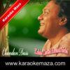 Kahin Chand Raah Mein Karaoke - Mp3 1