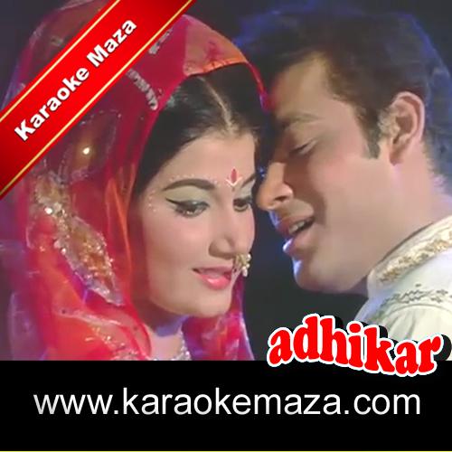 Koi Maane Ya Na Maane Karaoke With Female Vocals (Hindi Lyrics) - Video 3