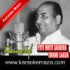 Pitu Matu Sahayak Swami Sakha Karaoke (English Lyrics) - Video 1
