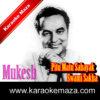 Pitu Matu Sahayak Swami Sakha Karaoke (English Lyrics) - Video 2