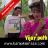 Raah Mein Unse Mulaqat Karaoke (Hindi Lyrics) - Video 2