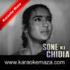 Raat Bhar Ka Hai Mehman Karaoke (Hindi Lyrics) - Video 2