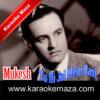 Tu Hi Jal Mein Basi Karaoke (English Lyrics) - Video 1