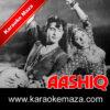 Ye To Kaho Kaun Ho Tum Karaoke (English Lyrics) - Video 1