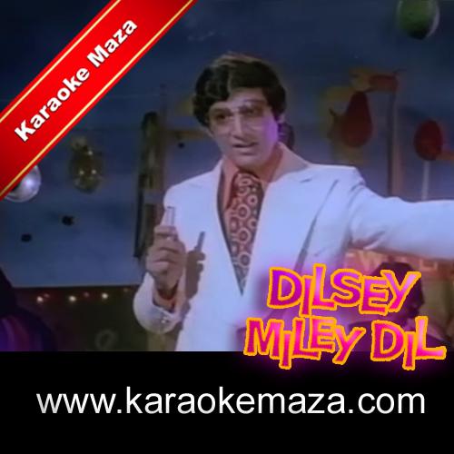 Dil Se Mile Dil Mil Gaye Karaoke (Hindi Lyrics) - Video 3