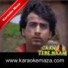 Ek Mahine Ki Hi Baat Hogi Karaoke (English Lyrics) - Video 2