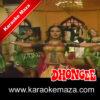 Haye Re Haye Tera Ghungta Karaoke With Female Vocals (Hindi Lyrics) - Video 2
