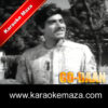 Hiya Jarat Rahat Din Rain Karaoke - Mp3 1