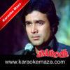 Jab Dard Nahi Tha Seene Me Karaoke - Mp3 2
