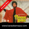 Jab Yaad Ki Badli Chhaati Hai Karaoke (English Lyrics) - Video 2
