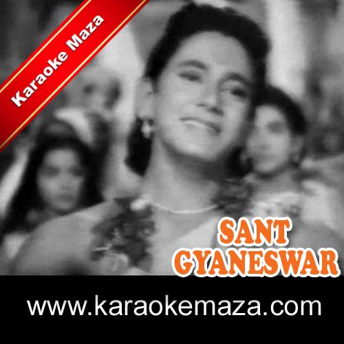Jyot Se Jyot Jagate Chalo Karaoke (English Lyrics) - Video 3