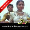 Mera Sanam Sabse Pyara Hai Karaoke With Female Vocals (English Lyrics) - Video 1