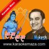 Ram Ram Ram Naam Rut Re Karaoke (English Lyrics) - Video 2