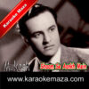 Shaam Se Aankh Mein Nami Si Hai Karaoke (English Lyrics) - Video 2