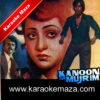 Sham Rangeen Huyi Hai Karaoke With Female Vocals (English Lyrics) - Video 1