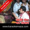 Baadi Sher Par Sawar Karaoke (Hindi Lyrics) - Video 2