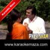 Duniya Mein Dilwale Karaoke - Mp3 1