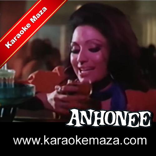 Hungama Ho Gaya Karaoke (English Lyrics) - Video 3