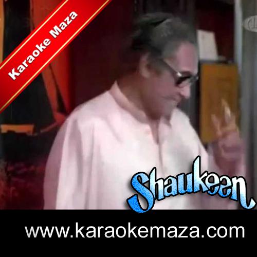 Jab Bhi Koi Kangna Bole Karaoke - Mp3 3